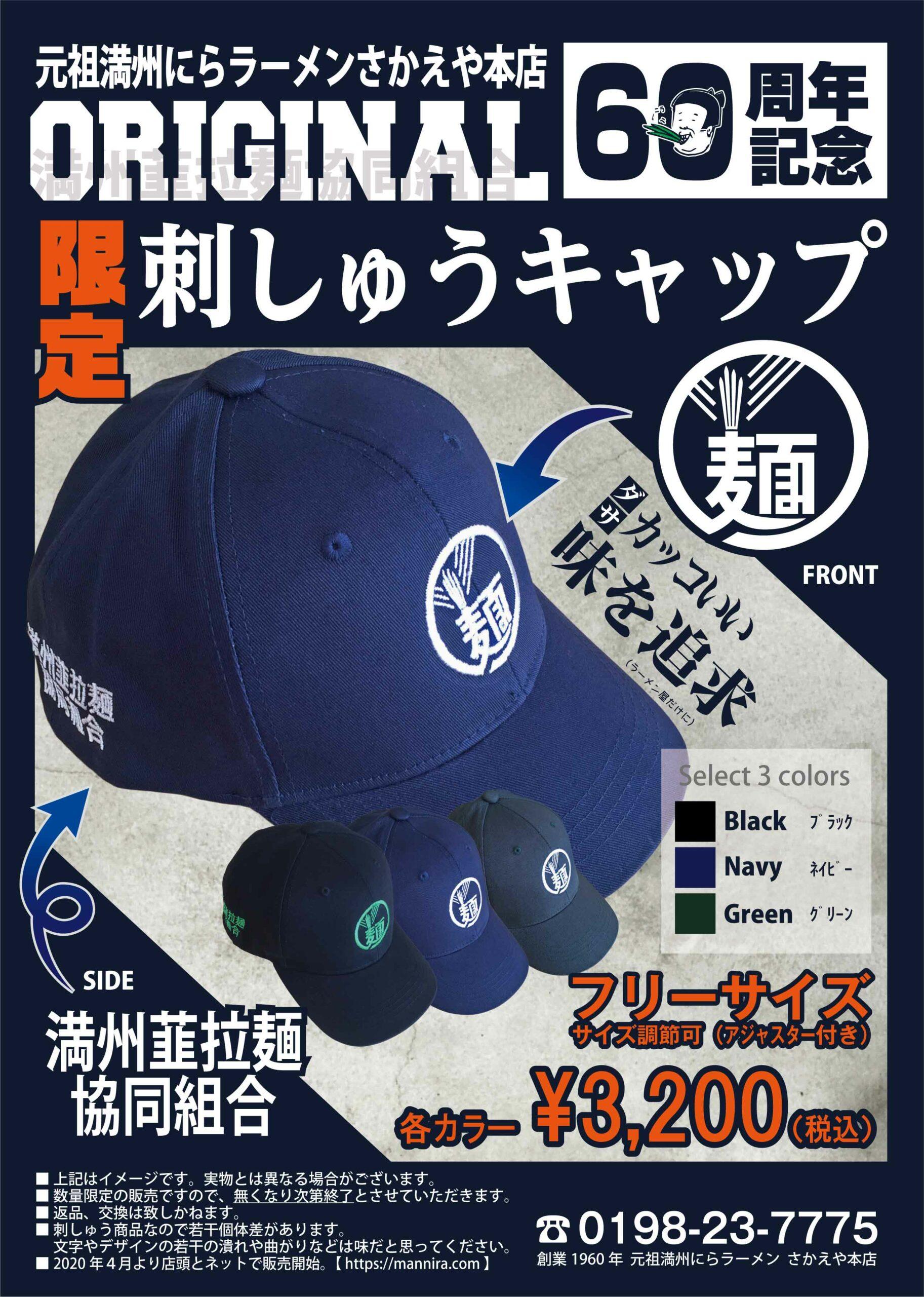 goods-004