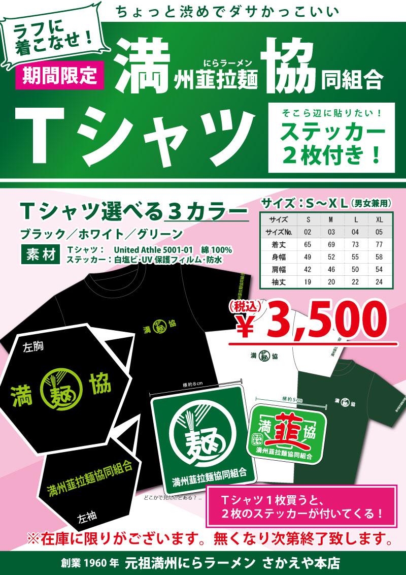 goods-003